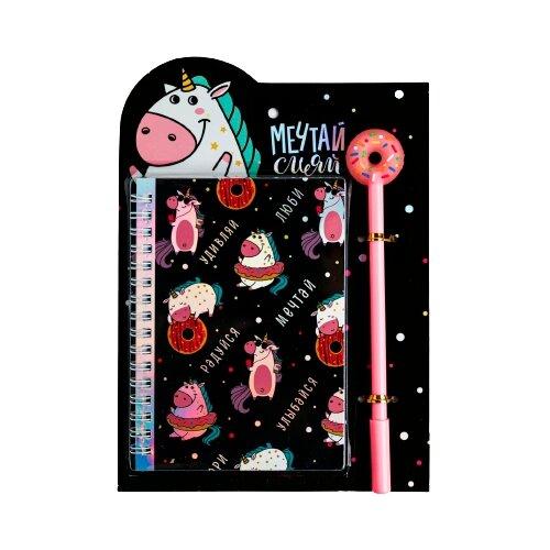 Купить Канцелярский набор ArtFox Верь в чудо! (4564194), 2 пр., черный/розовый, Офисные наборы