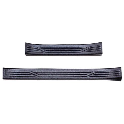 Накладки на внутренние части задних арок для Lada (ВАЗ) ВАЗ 2110 1995-2014, шагрень