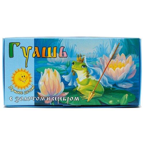 Купить Гуашь Лучшее детям набор 8 цветов, 160мл, АКВА-КОЛОР, Краски