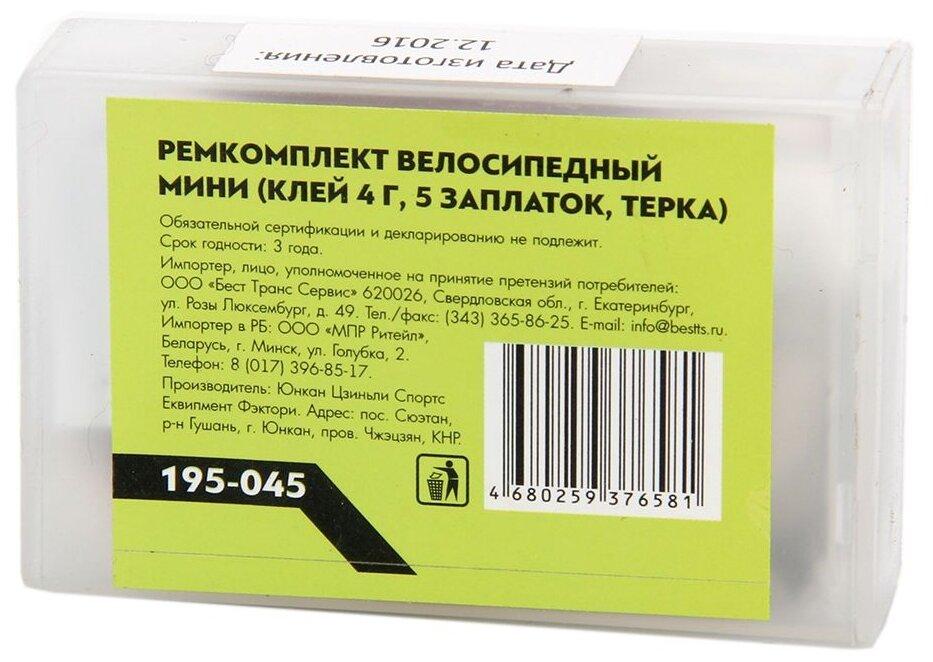 Ремонтный комплект SILAPRO 195-045