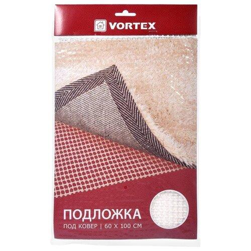 Подложка под ковры 60x100см. белый VORTEX (22351)