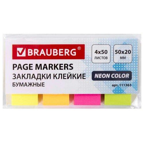 Купить Закладки клейкие BRAUBERG НЕОНОВЫЕ бумажные, 50х20 мм, 4 цвета х 50 листов, 111363, Бумага для заметок