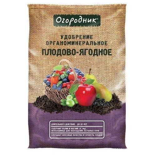 Удобрение Огородник® для плодово-ягодных, 2.5 кг