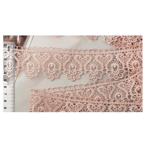 Купить Кружево гипюр KRUZHEVO TR 808 шир.45мм цв.17 розовый уп.9м, Декоративные элементы