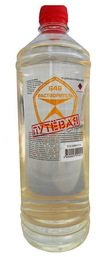Растворитель ПУТЕВАЯ 646
