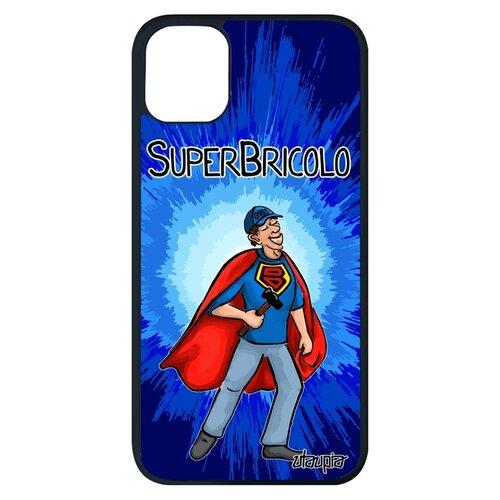 Чехол для Айфона 11 pro max уникальный дизайн Супермастер Комикс Юмор