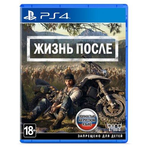 Игра для PlayStation 4 Days Gone полностью на русском языке