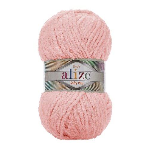 Пряжа для вязания Alize 'Softy Plus' 100г 120м (100% микрополиэстер) (340 пудровый), 5 мотков  - купить со скидкой
