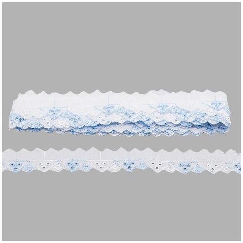 Шитье 480 2,5см*9м Астра (голубой)