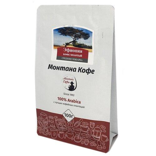 Кофе молотый Монтана Эфиопия, 100 г