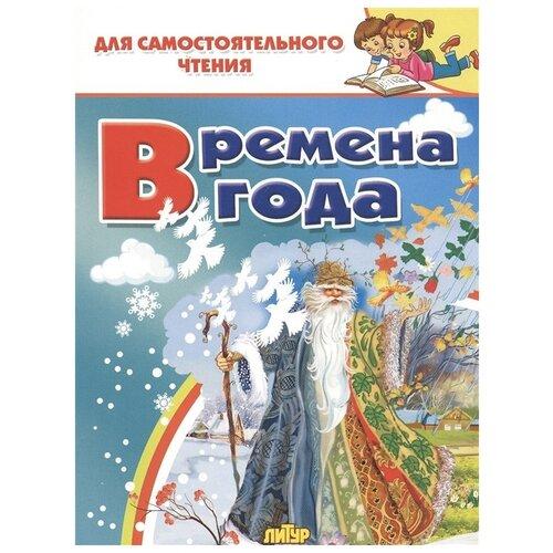 Е. Черняк