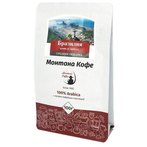 Кофе в зернах Монтана Бразилия, 100 г