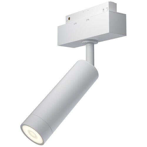 Трековый светильник-спот MAYTONI Focus LED TR019-2-7W4K-W