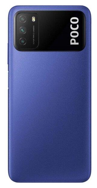 Фото #2: Xiaomi Poco M3 4/64GB