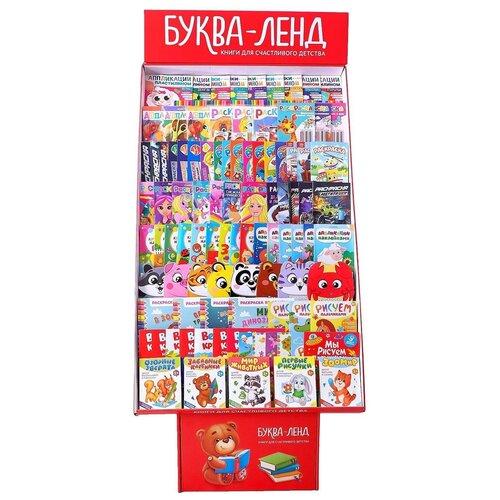 Купить Стойка «Книги для детского творчества» 4385947, Буква-Ленд, Книги с играми