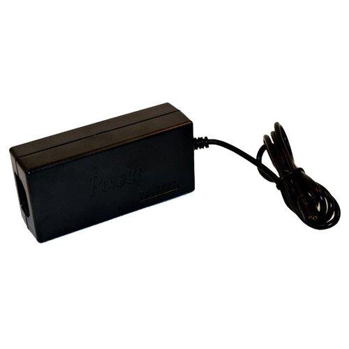 Блок питания KS-is Chiq KS-257 для ноутбуков