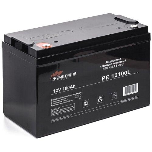 Аккумуляторная батарея Prometheus energy PE 12100L 100 Ah 12V
