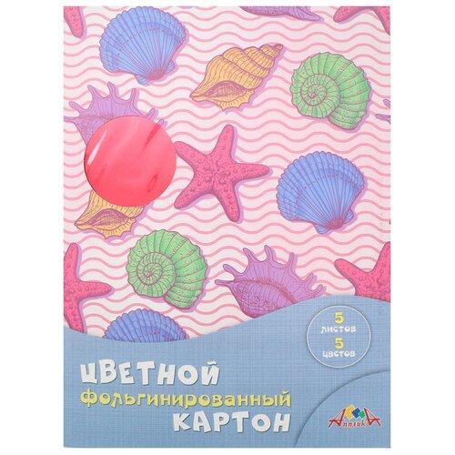 Купить С0238-10 Цветной картон фольгинированный А4 5цв. 'Морская тема', Апплика, Цветная бумага и картон