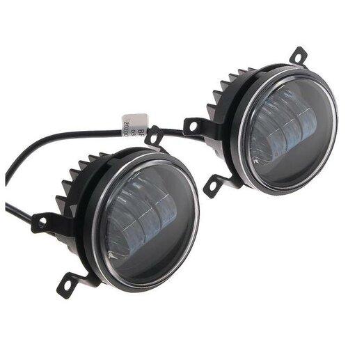 Прожекторы противотуманные светодиодные двухрежимные, 2 шт Ларгус. форд Фокус 6344065