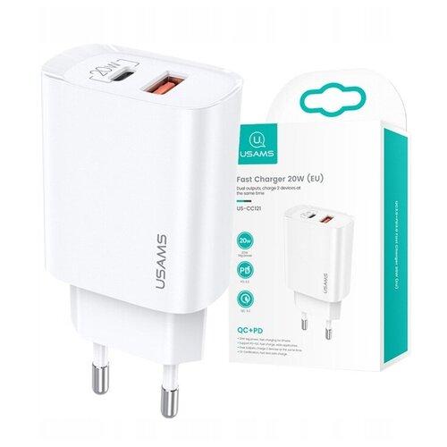 Сетевое зарядное устройство Usams CC121 с функцией одновременной быстрой зарядкой двух устройств Fast Charger QC 3.0 + PD 3.0 20W адаптер для iPhone 12 с Type C и USB портами. Цвет-белый
