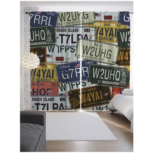 Портьеры JoyArty Номерные знаки на ленте 265 см (p-13155)