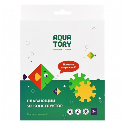 Купить Игрушка для ванной Aquatory Плавающий 3D-конструктор, 32 элемента (22895) разноцветный, Игрушки для ванной