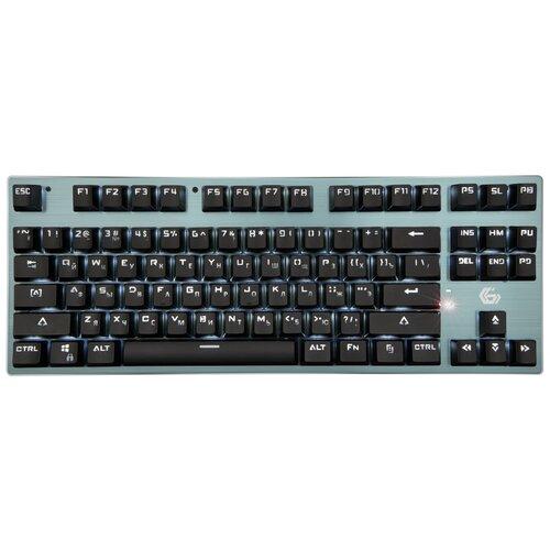 Игровая клавиатура Gembird KBW-G540L