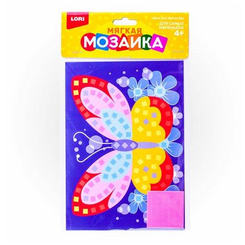 LORI Мягкая мозаика Яркая бабочка (Кэ-008)