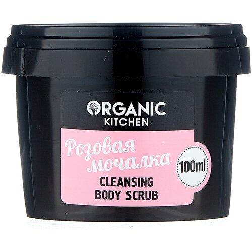 Organic Kitchen Скраб для тела Розовая мочалка, 100 мл