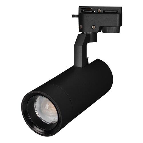 Трековый светильник-спот Arlight LGD-GELIOS-2TR-R80-30W Warm3000 031244 спот arlight sp bed r90 3w warm3000 029634
