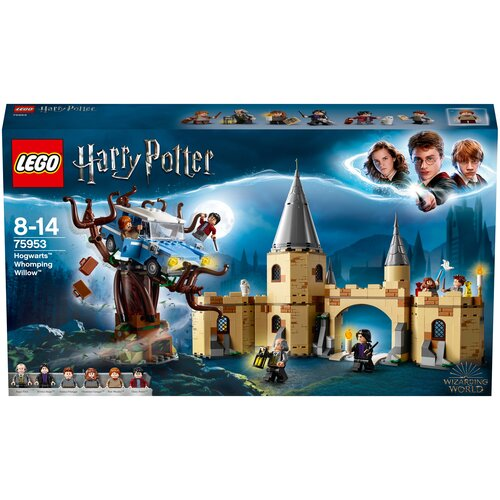 Конструктор LEGO Harry Potter 75953 Гремучая ива lego harry potter волшебные секреты