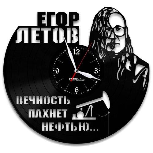 Часы из виниловой пластинки (c) VinylLab Гражданская Оборона