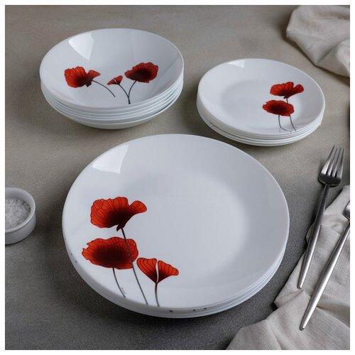 Сервиз столовый 18 предметов Arcopal Bertille 4785263
