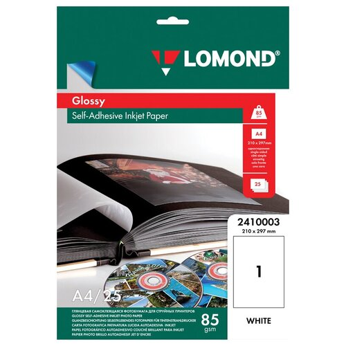 Фото - Бумага Lomond A4 2410003 85 г/м² 25 лист., белый бумага lomond а4 2210003 самоклеящаяся 90 г м² 25 лист 1фр