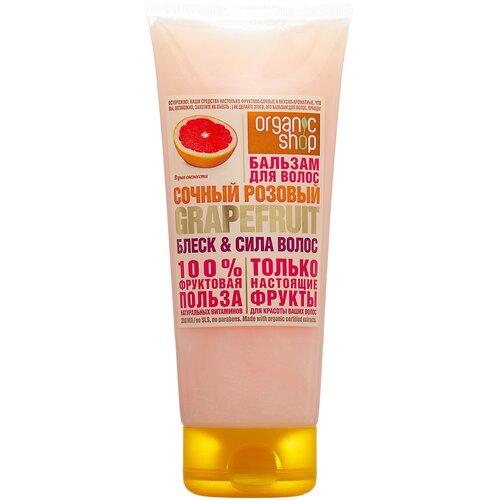 Organic Shop бальзам Сочный Розовый grapefruit блеск&сила волос, 200 мл недорого
