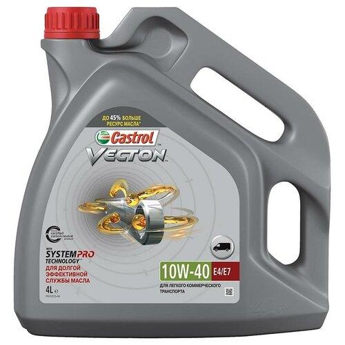 Фото - Синтетическое моторное масло Castrol Vecton 10w-40 E4/E7, 4 л полусинтетическое моторное масло castrol vecton 10w 40 7 л