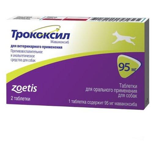 Препарат для собак ZOETIS Трококсил противовоспалительное и анальгетическое средство 95мг 2таб