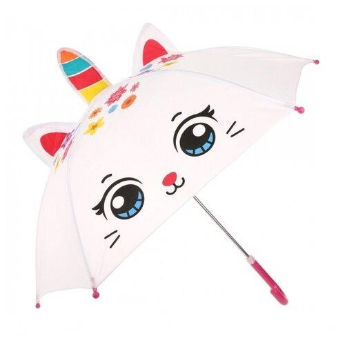 Зонт детский Кэттикорн, 48 см
