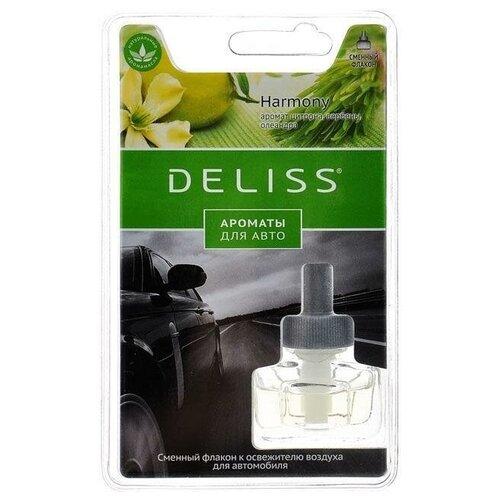 Deliss Сменный картридж для автомобильного ароматизатора, AUTOR008.04/01, Harmony 8 мл