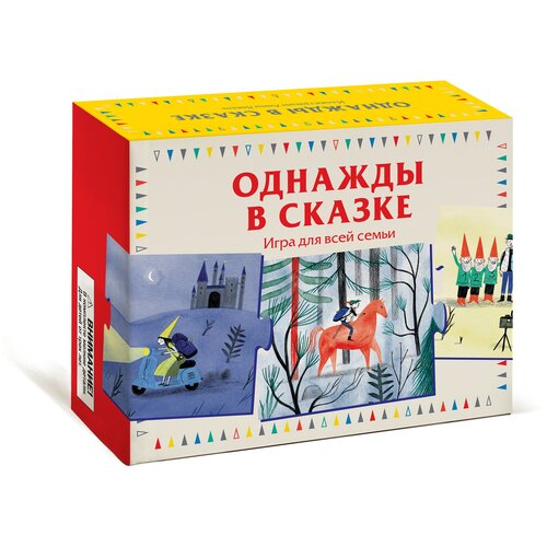 Настольная игра Манн, Иванов и Фербер Однажды в сказке