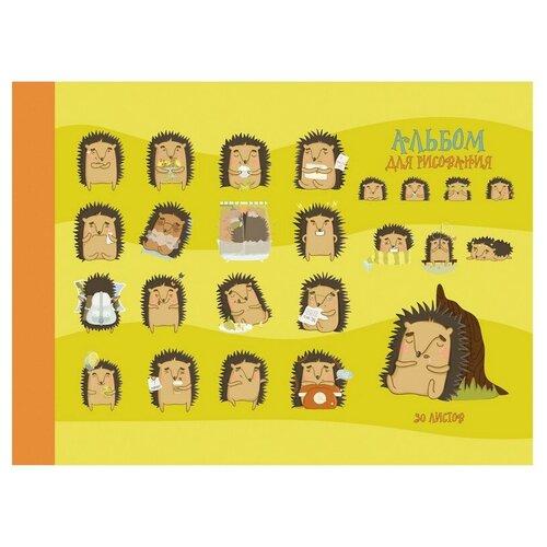 Купить Альбом для рисования А4 30л, склейка Ежики. АЛ302006 3 штуки, Канц-Эксмо, Альбомы для рисования