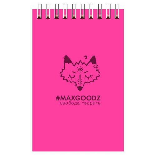 Купить Aqua mini / 9×14 см / Фуксия / Для акварели и графики, MAXGOODZ, Альбомы для рисования