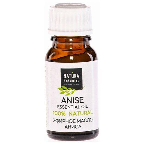 Natura Botanica эфирное масло Анис, 10 мл