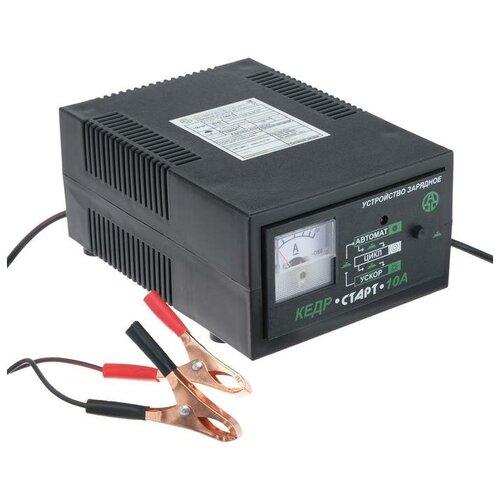 Зарядное устройство Старт Кедр-Старт 10А черный