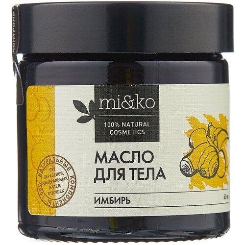 Купить MI&KO масло для тела Имбирь антицеллюлитное 60 мл