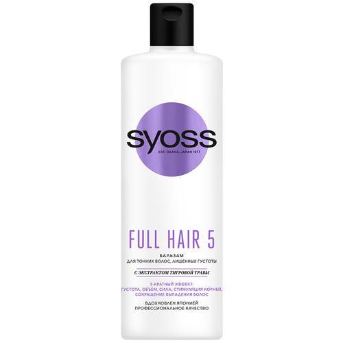Купить Syoss бальзам Full Hair 5 Густота и объем, 450 мл
