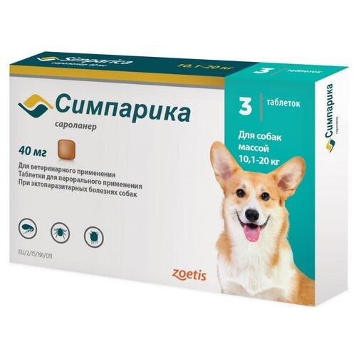 Таблетки от блох и клещей ZOETIS Симпарика для собак весом 10-20 килограммов 40мг 3таб