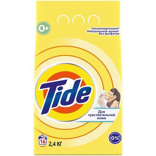 Фото - Стиральный порошок Tide Детский (автомат), 2.4 кг стиральный порошок tide color автомат 4 5 кг