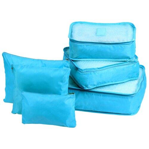 Органайзеры комплект 6 штук однотонные, цвет голубой