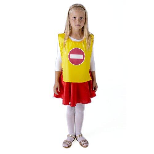 Карнавальный костюм для детей Вини Жилет дорожный знак проезд запрещен, 122-128 см